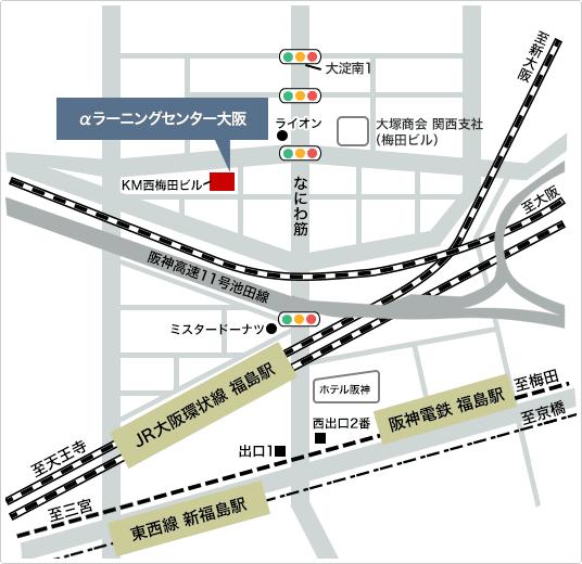 商会 大塚 株式 会社